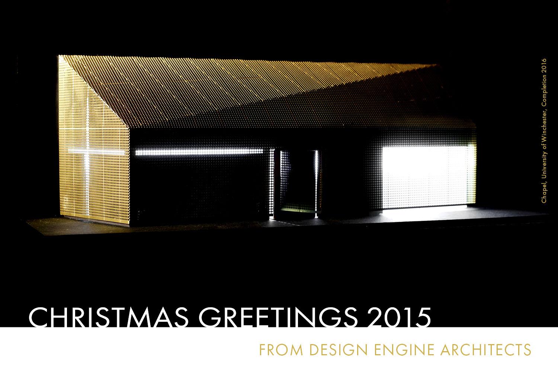 DesignEngineChristmas2015-1500